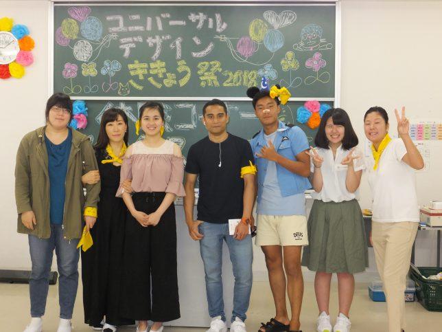 ききょう祭(学園祭)