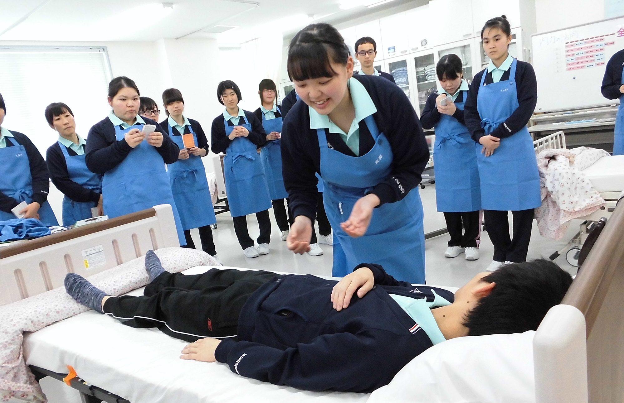 中央介護福祉専門学校