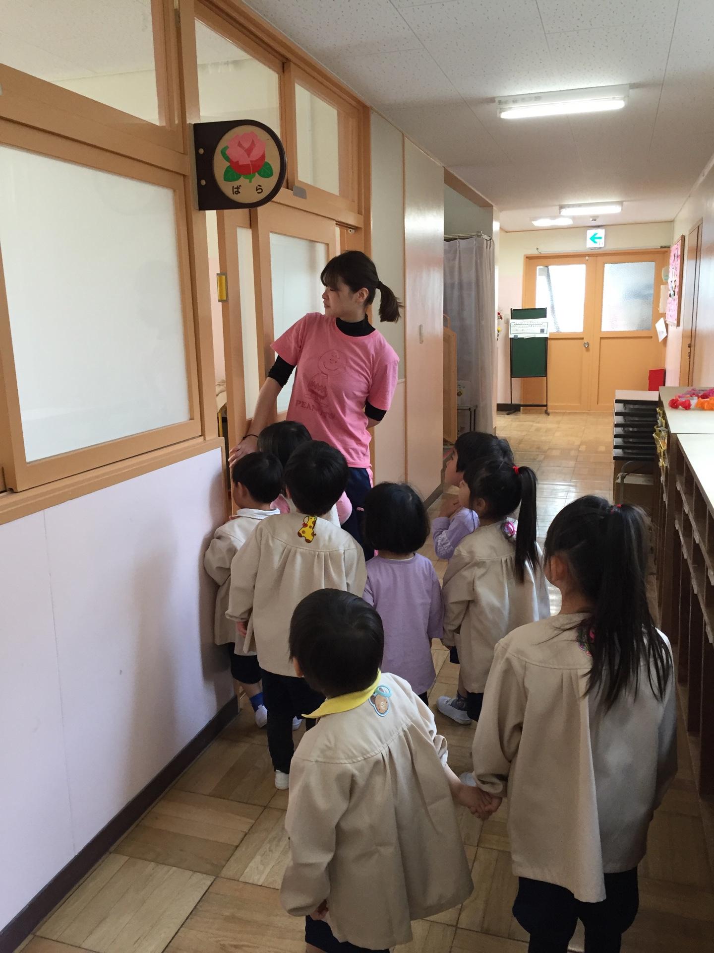幼稚園探検